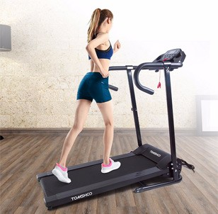 500W Motorized Folding Electric Treadmill